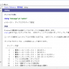 HSPでファイルを開かずにTSVをCSVに変換プログラム