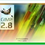【GIMPの使い方】文字の縁取り方法~ロゴ作成~
