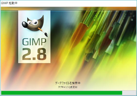 gimp28