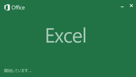 excel title