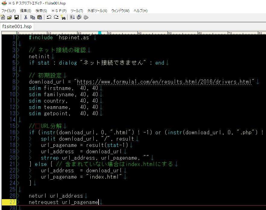 hps code