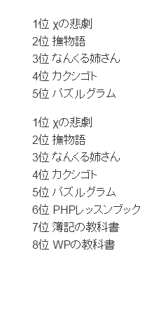 ranking4