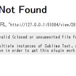 【Sublime text3】markdownで出る404エラーを直す方法【コピペ・備忘録】
