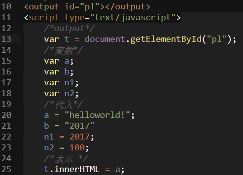 JS_programming