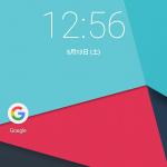 【人柱レビュー】LeEco Le Max2 X829 + AOKP ROM(android 7.1.2)にPlayストアをインストール【カスタムロム】