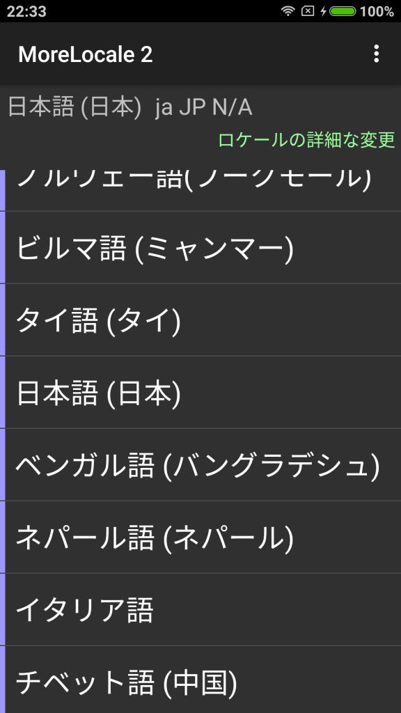 Mi5S_Japanese