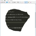 【Windows10】無料?意外と知らない?アクセサリーにある標準のキャプチャソフト【tips】