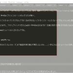【Windows10】意外に知られていないキャプチャ(画面写真・スクリーンショット)の取り方【ショートカットtips】