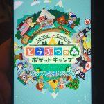 【人柱レビュー】Elephone S8 開封レビュー【Androidスマートフォン】