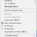 【Windows10】ソフト不要! 拡張子を一括で変更~PowerShell版~【意外に簡単】