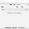 【暗記】ankiでお勉強してみる ~他PCで同期してみる~【anki/anki droid 使い方】