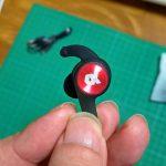 【人柱レビュー】Proxelle Bluetooth イヤホン V4.2【Bluetoothヘッドセット】