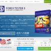 【FX】Forex Tester3を購入!【四苦八苦??】