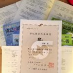 【閑話休題】日商簿記2級も合格できました【ankiを活用】