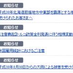 【FX】異常気象の続く事態【通算73回目】