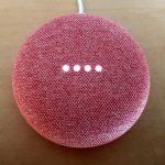 【人柱レビュー】Google Home mini 買ってみた【スマートスピーカー】