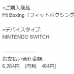 【google fit とか】運動不足解消・ダイエット? その17【Fit Boxing】