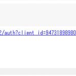 【python】Colaboratoryでデータベース(sqlite3)を試してみる【win10】