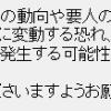 【FX】離脱期限迫る!【通算130回目】