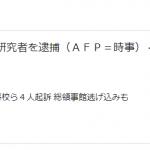 【FX】米中の行方【通算167回目】