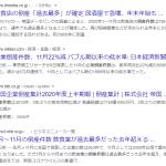 【FX】年末の不安【通算187回目】