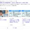 【FX】緊急事態宣言でのPCR検査【通算190回目】