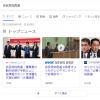 【FX】自民党総裁選【通算224回目】